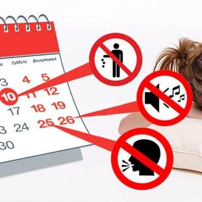 В Московской области введут режим полной тишины в выходные и праздничные дни